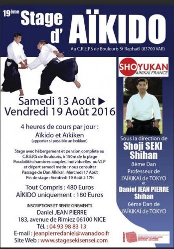 aikido,commentry,ffaaa,shoji seki shihan,daniel jean-pierre shihan,boulouris