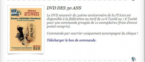 aikido,commentry,ffaaa,dvd,30eme anniversaire