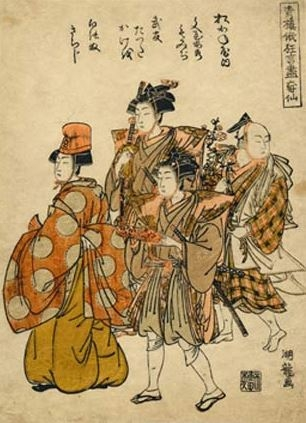 aïkido, commentry, estampes japonaises