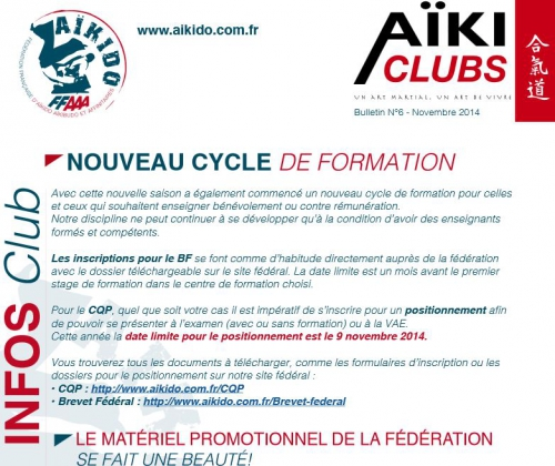 aikido, commentry, ffaaa, aiki clubs